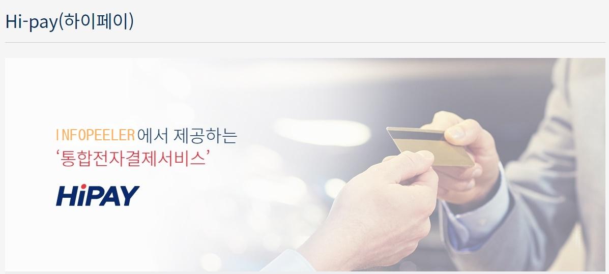 할인상담 상담서비스 소개